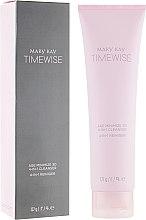 "Духи, Парфюмерия, косметика Очищающее средство для жирной кожи ""4 в 1"" - Mary Kay TimeWise Age Minimize 3D"