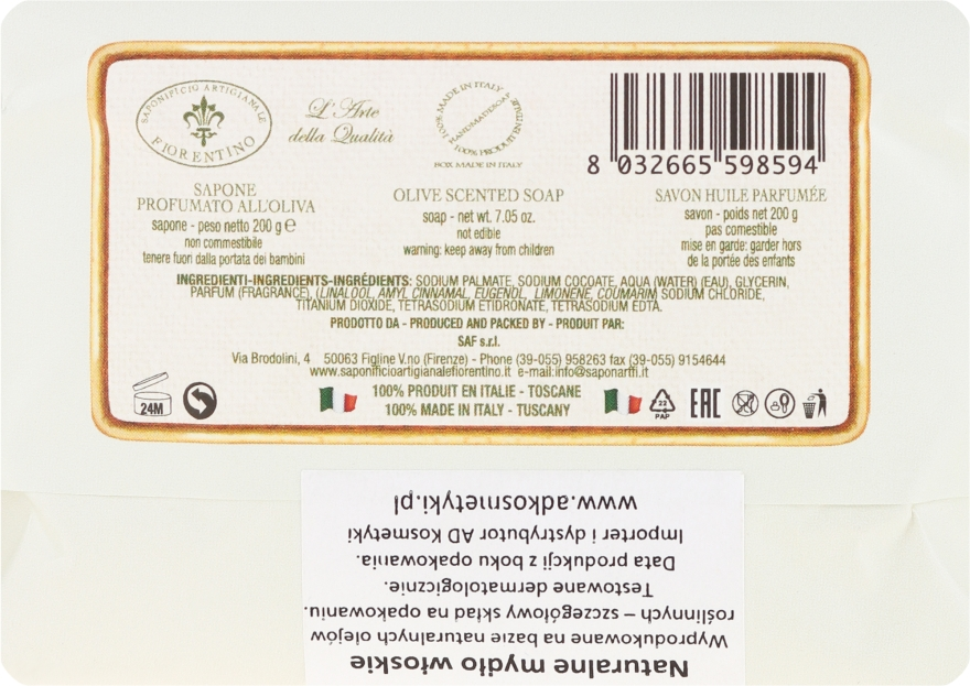 """Натуральное мыло """"Олива"""" - Saponificio Artigianale Fiorentino Olive Soap — фото N2"""