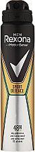 """Духи, Парфюмерия, косметика Дезодорант-спрей """"Sport Defence"""" - Rexona Deodorant Spray"""