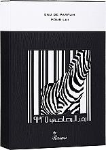Духи, Парфюмерия, косметика Rasasi Rumz Al Rasasi 9325 Pour Lui - Парфюмированная вода