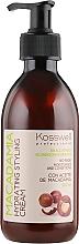 Духи, Парфюмерия, косметика Крем для укладки волос - Kosswell Professional Macadamia Hydrating Styling Cream