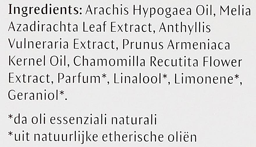 Масло для ногтей с ниимом - Dr. Hauschka Neem Nail & Cuticle Oil — фото N7
