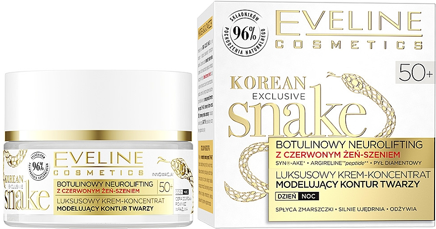 Крем для лица - Eveline Cosmetics Korean Exclusive Snake Luxury Multilifting Cream Concentrate With Red Ginseng 50+ — фото N1