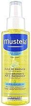 Духи, Парфюмерия, косметика Массажное масло для тела - Mustela Bebe Massage Oil