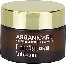 Духи, Парфюмерия, косметика Укрепляющий ночной крем для лица - Arganicare Shea Butter Firming Night Cream