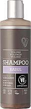 """Духи, Парфюмерия, косметика Шампунь """"Марокканская глина"""" для жирных волос - Urtekram Rasul Volume Shampoo"""