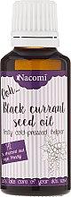 Духи, Парфюмерия, косметика Масло с черной смородиной для сухой и чувствительной кожи - Nacomi
