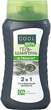"""Духи, Парфюмерия, косметика Гель-шампунь """"Ultramint"""" 2в1 - Cool Men"""