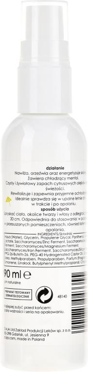 Спрей для тела - Ziaja Body Spray — фото N2