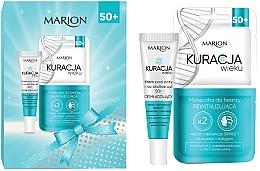 Духи, Парфюмерия, косметика Набор - Marion Age Treatment 50+ (mask/2x8ml + eye/cr/15ml)