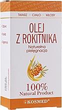 Духи, Парфюмерия, косметика Облепиховое масло для лица, тела и волос - Kosmed