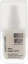 Духи, Парфюмерия, косметика Восстанавливающая сыворотка для волос - Marlies Moller Pashmisilk Silky Repair Elixir