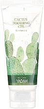 Духи, Парфюмерия, косметика Увлажняющий гель с кактусом - Yadah Cactus Soothing Gel