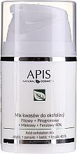 Духи, Парфюмерия, косметика Смесь кислот для пиллинга - APIS Professional Fit + Pirpgron + Milk + Ferulic 40%