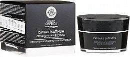 Духи, Парфюмерия, косметика Интенсивный восстанавливающий ночной крем для лица - Natura Siberica Caviar Platinum Intensive Rejuvenating Night Face Cream