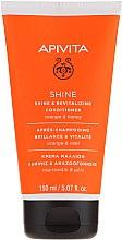 Духи, Парфюмерия, косметика Кондиционер для всех типов волос восстанавливающий силу и блеск с апельсином и медом - Apivita Shine And Revitalizing Conditioner For All Hair Types With Orange & Honey