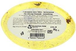 """Натуральное глицериновое мыло """"Ромашка"""" - Bulgarian Rose Soap — фото N2"""