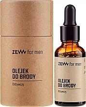 Духи, Парфюмерия, косметика Питательное масло для бороды - Zew For Men Nourishing Beard Oil