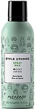 Духи, Парфюмерия, косметика Спрей-воск для укладки волос - Alfaparf Milano Style Stories Spray Wax