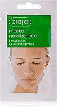 """Духи, Парфюмерия, косметика Маска для лица """"Увлажняющая"""" с зеленой глиной - Ziaja Face Mask"""