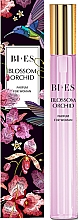 Духи, Парфюмерия, косметика Bi-Es Blossom Orchid - Духи