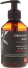 Духи, Парфюмерия, косметика Восстанавливающий бальзам для очищения волос и тела - Organic Life Dermocosmetics Man