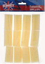 Духи, Парфюмерия, косметика Бигуди на липучке 32/63мм, светло-желтые - Ronney Professional Velcro Roller