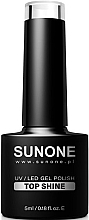 Духи, Парфюмерия, косметика Топ для гель-лака - Sunone UV/LED Gel Polish Top Shine