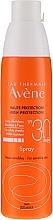 Духи, Парфюмерия, косметика Спрей солнцезащитный для чувствительной кожи SPF30 - Avene Solaires Haute Protection Spray SPF 30