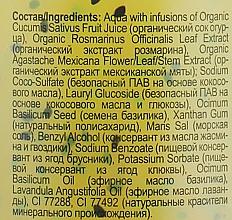 Гель для душа - Planeta Organica Cucumber & Bazil Seeds Skin Super Food Shower Gel — фото N3
