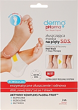 Духи, Парфюмерия, косметика Отшелушивающая маска для пяток - Dermo Pharma Skin Repair Expert