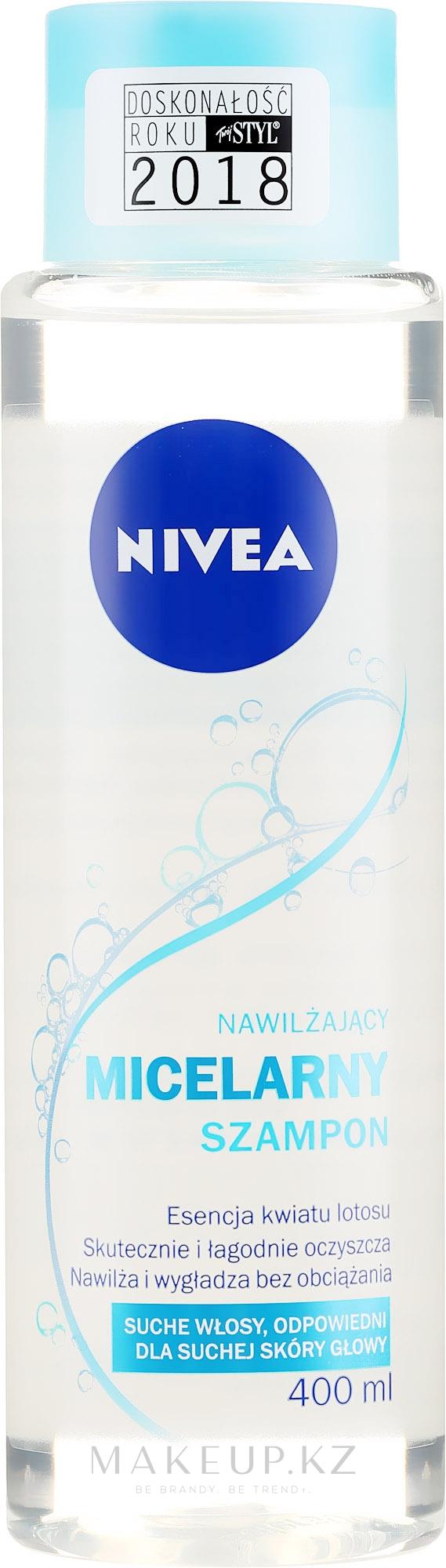 Увлажняющий шампунь - Nivea Micellar Shampoo — фото 400 ml