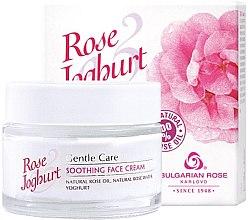 Духи, Парфюмерия, косметика Успокаивающий крем для лица - Bulgarian Rose Rose & Joghurt Soothing Face Cream