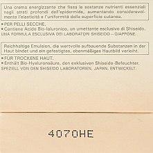 Питательный крем для лица - Shiseido Concentrate Facial Nourishing Cream — фото N5