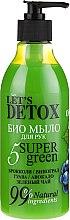 """Духи, Парфюмерия, косметика Натуральное био мыло для рук """"Увлажняющее"""" - Let's Detox 5 Super Green Soap"""