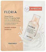 Духи, Парфюмерия, косметика Энергетическая маска - Tony Moly Floria Nutra Energy Cream Wrapping Mask
