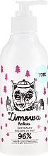 Духи, Парфюмерия, косметика Бальзам для рук - Yope Zimowa Herbata Natural Hand Balm