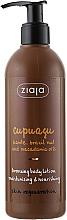 Духи, Парфюмерия, косметика Бронзирующий лосьон для тела - Ziaja Cupuacu Bronzing Body Lotion