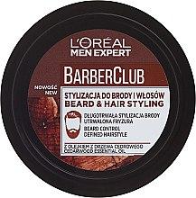 Духи, Парфюмерия, косметика Крем-стайлинг для укладки бороды - L'Oreal Paris Men Expert Barber Club