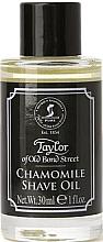 Духи, Парфюмерия, косметика Масло для бритья с ромашкой - Taylor of Old Bond Street Chamomile Shave Oil