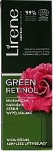 Духи, Парфюмерия, косметика Сыворотка для лица - Lirene Green Retinol Serum