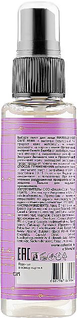 "Мист для лица ""Матовая кожа"" - Cafe Mimi Facial Mist Matte Skin — фото N2"