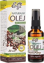 Духи, Парфюмерия, косметика Натуральное масло из кофейных зерен - Etja Natural Oil