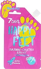 Духи, Парфюмерия, косметика Пилинг-скатка для ног с грейпфрутом - 7 Days Happy Feet