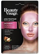 Духи, Парфюмерия, косметика Альгинатная пептидная маска для лица - Fito Косметик Beauty Visage