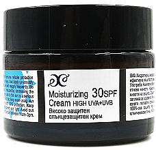 Духи, Парфюмерия, косметика Увлажняющий солнцезащитный крем - Hristina Cosmetics Moisturizing Cream 30SPF
