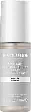 Духи, Парфюмерия, косметика Средство для снятия макияжа в виде спрея - Revolution Skincare Makeup Removal Spray