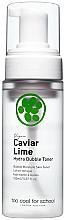 Духи, Парфюмерия, косметика Увлажняющая тоник для лица с икрой лайма - Too Cool For School Caviar Lime Hydra Bubble Toner
