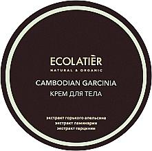 """Духи, Парфюмерия, косметика Крем антицеллюлитный для тела """"Камбоджийская гарциния"""" - Ecolatier Cambodian Garcinia Body Cream"""