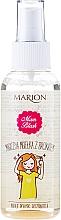 Волшебная дымка с сиянием для волос - Marion — фото N1